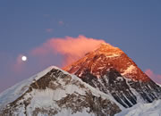World\\\\\\\\'s Tallest Mountain